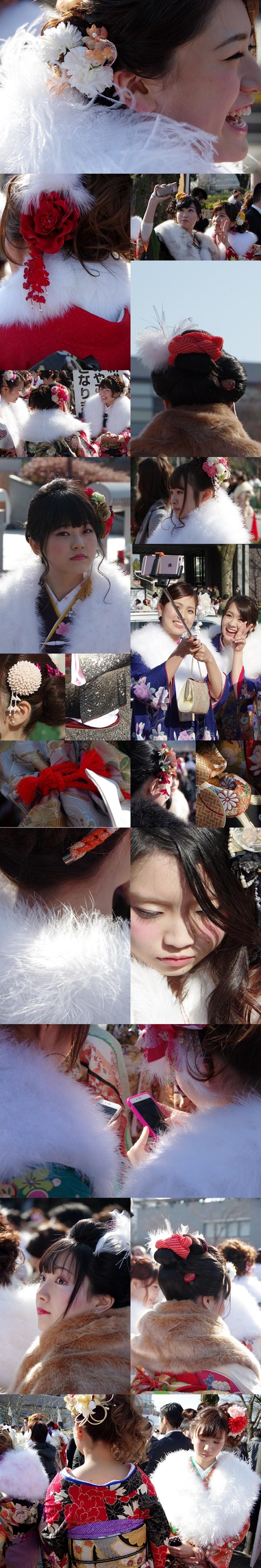 WP_seijin_shiki_tapis_6