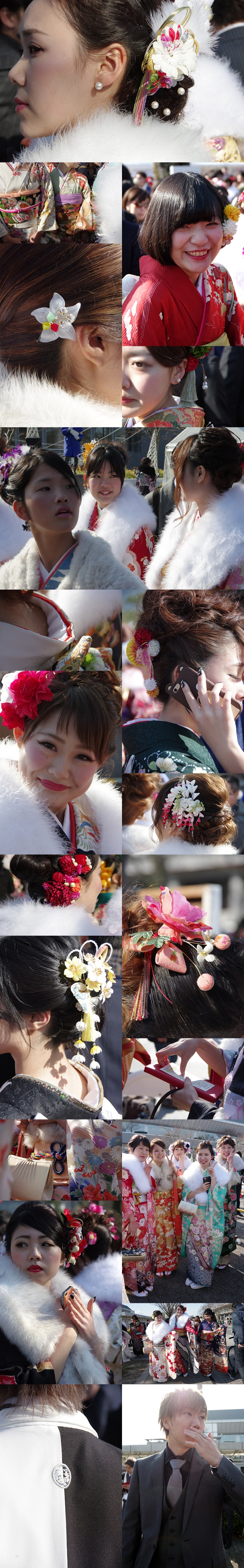 WP_seijin_shiki_tapis_7
